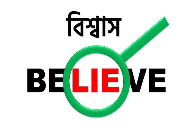 dsebd,dhaka stock exchange,stock bangladesh,how to,sharebazar