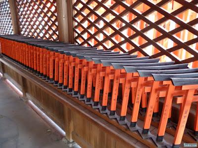 白米稲荷神社