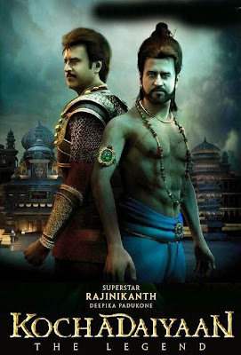 Poster Of Kochadaiiyaan (2014) In hindi dubbed 300MB Compressed Small Size Pc Movie Free Download Only At worldfree4u.com