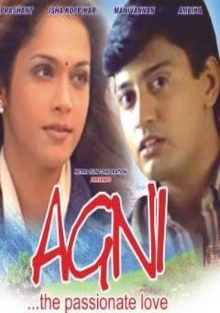 Agni: The Passionate Love 2009 Hindi HDRip 720p