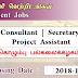 Consultant, Secretary, Project Assistant - கொழும்பு பல்கலைக்கழகம்.