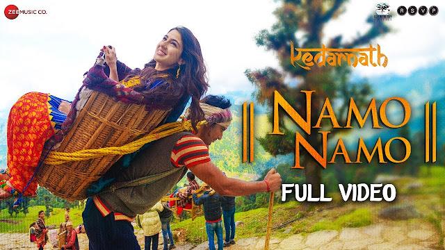 नमो नमो लिरिक्स  Namo Namo Lyrics In Hindi