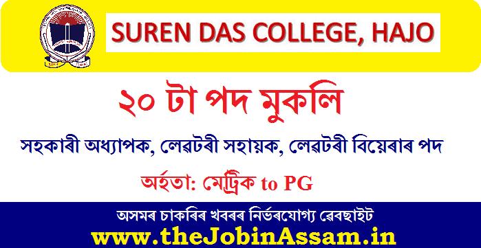Suren Das College, Hajo recruitment 2020