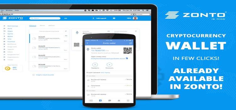 ZONTO - Jejaring Sosial Dengan Banyak Layanan Dalam Satu Platform