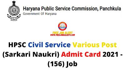 Sarkari Exam: HPSC Civil Service Various Post (Sarkari Naukri) Admit Card 2021 - (156) Job