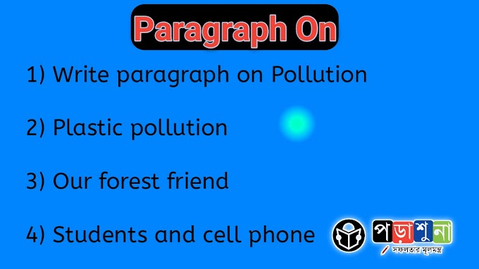 Write paragraph on Pollution, Plastic pollution, Our forest friend, Students and cell phone
