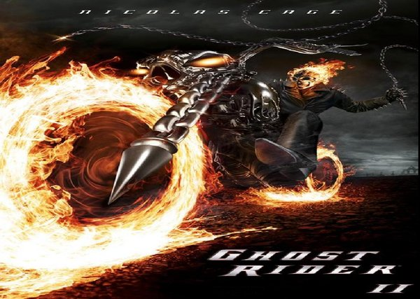 Knight Rider dual Audio