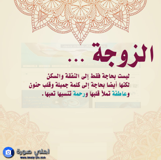 حكم ومواعظ بالصور 2018 اجمل الصور مكتوب عليها حكم واقوال من ذهب