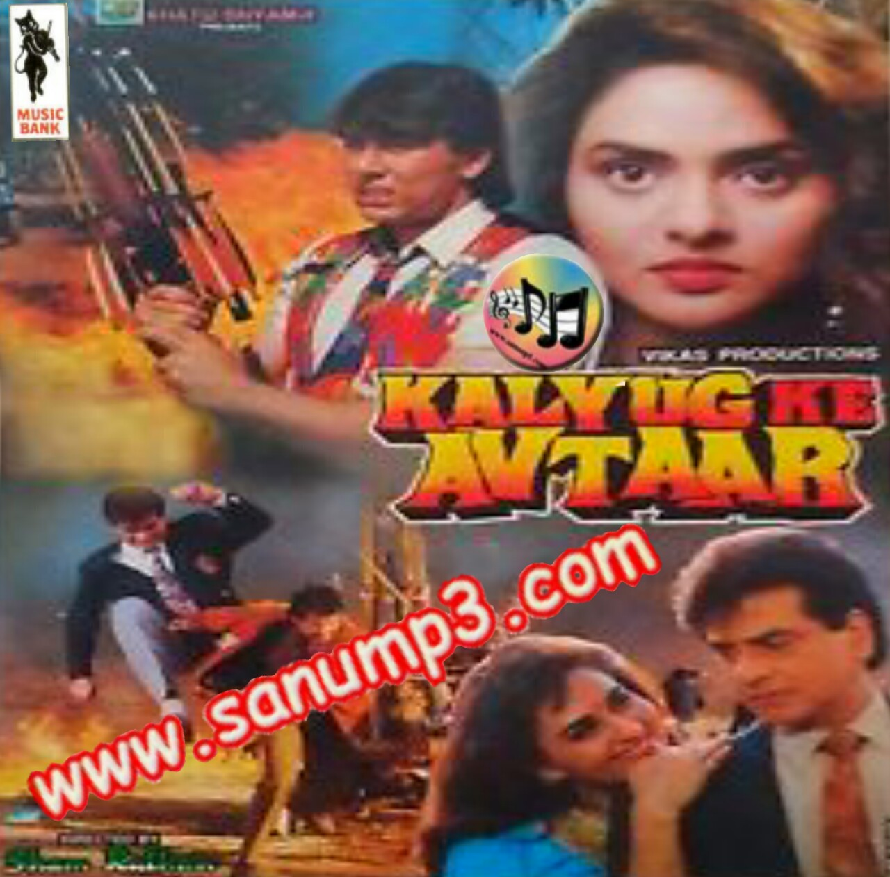 kalyug ke avtaar 1995 orignal sanu mp3 - music club