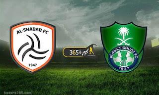 Al-Ahly Club and Al-Shabab Club