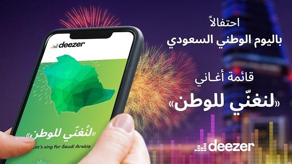 Deezer Saudi National Day Celebration