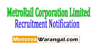 MMRCL (Mumbai MetroRail Corporation Limited) Recruitment Notification 2017