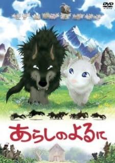 فيلم انمي Arashi no Yoru ni مترجم بعدة جودات