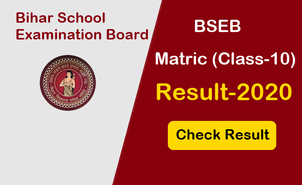 Bihar Board Matric Result 2020