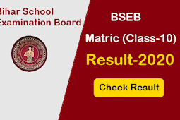 View Result of Matric and Inter annual exam 2020 fail students who announced as pass by giving grace marks.