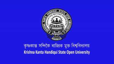 KKHSOU, Guwahati Recruitment 2019 - 09 Posts of Professor/Associate Professor