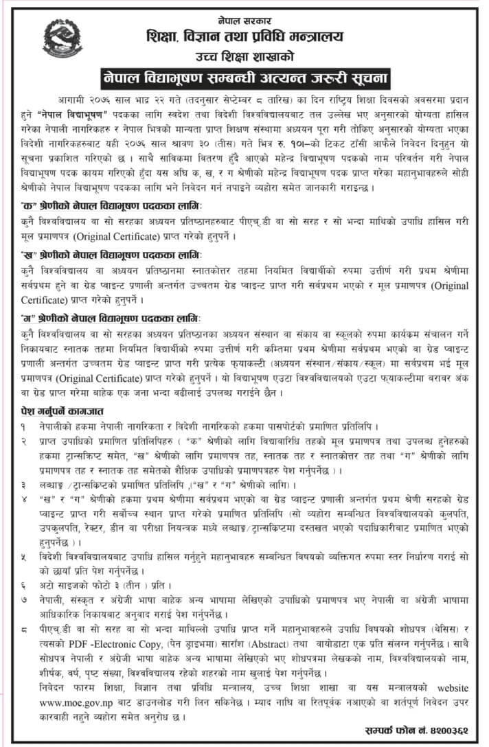 Application Open for Nepal Bidhya Bhusan from Ministry of Education 2076