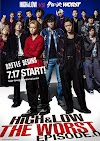 [Lyrics] EXILE THE SECOND - Top Down