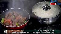 برنامج مطبخ دريم حلقة 8-1-2017 مع الشيف أحمد المغازى طريقة عمل كباب حله ورز بالزعفران