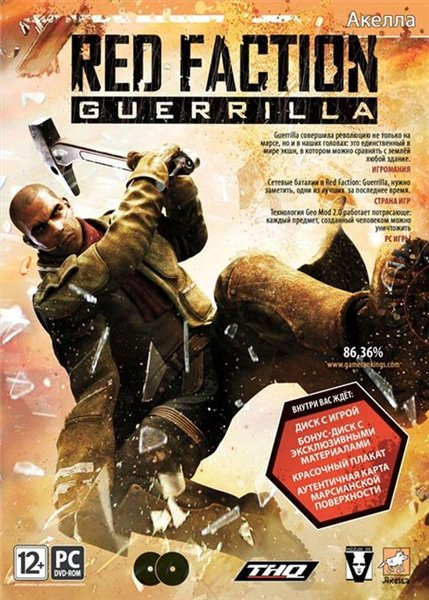 Red Faction : Guerrilla torrent download for PC ON Gaming X