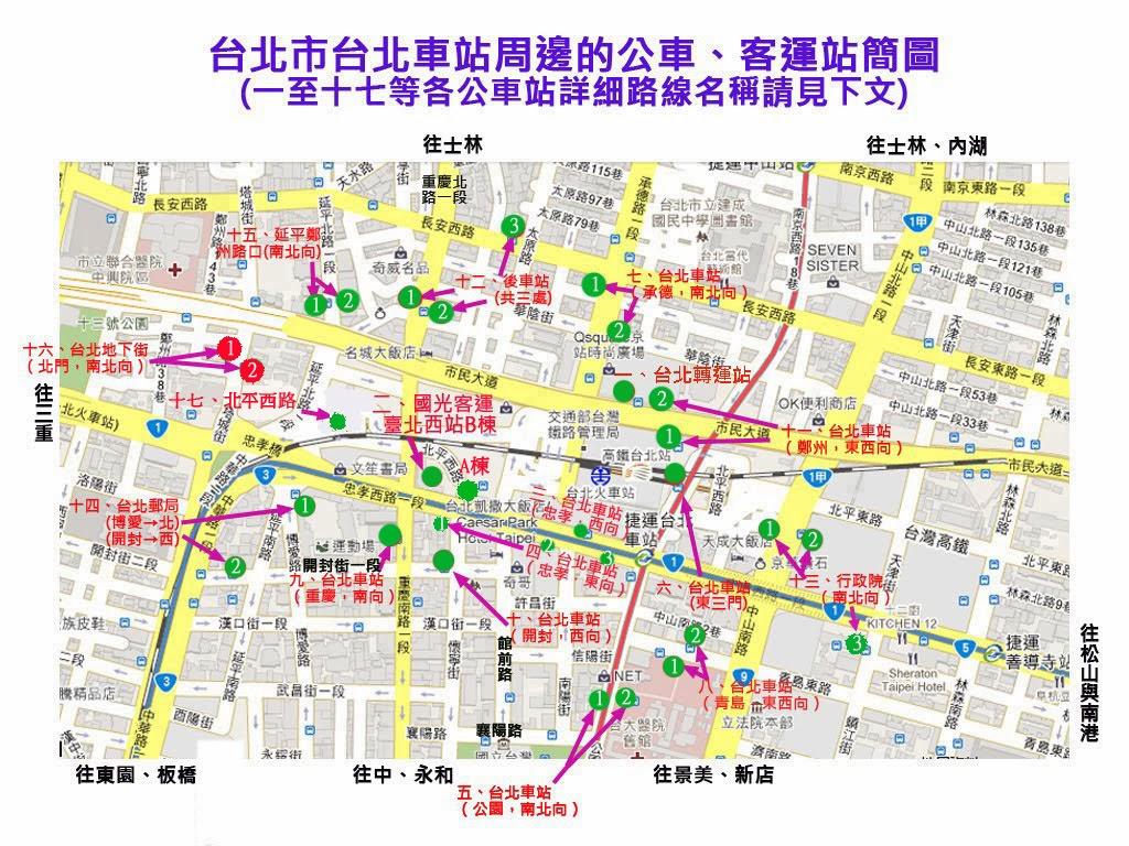 黃民彰的網站--Taiwan Taipei: 臺北車站周邊公車路線列表