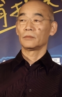 Tomino Yoshiyuki