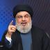 Nasrallah será um alvo na próxima guerra entre Israel e Hezbollah