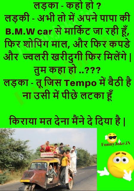 Fake Girlfriend hindi funny jokes