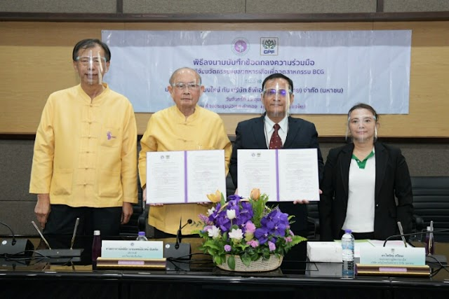 CP Foods signs MoU with Chiang Mai University for developing insect protein