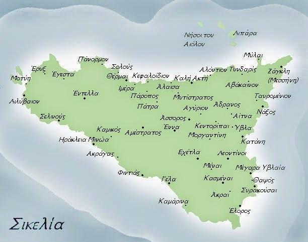 Αποτέλεσμα εικόνας για σικελια χαρτης