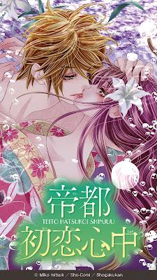 Teito Hatsukoi Shinjyu de Mitsuki Miko