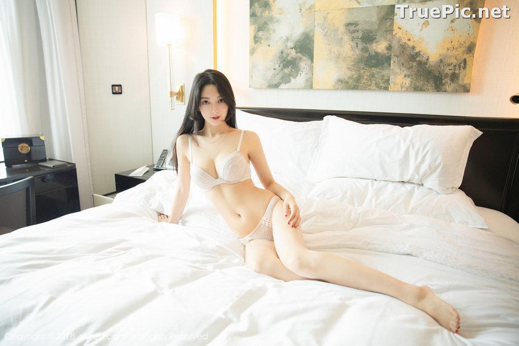 Image XIUREN No.1141 - Chinese Model - Xiao Reba (Angela小热巴) - Sexy Dress Tonight - TruePic.net - Picture-36