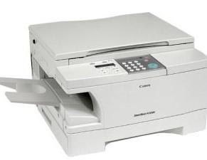 Canon Smartbase Pc1230d Treiber. Der PC1230D All-In-One von Digital Personal Copier rationalisiert ein Büro wirklich.