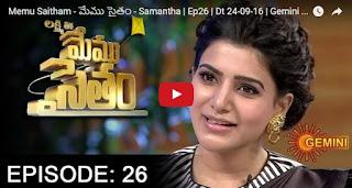Samantha -Memu Saitham, Samantha Manchu Laxmi Show, Samantha Memu saitham Show
