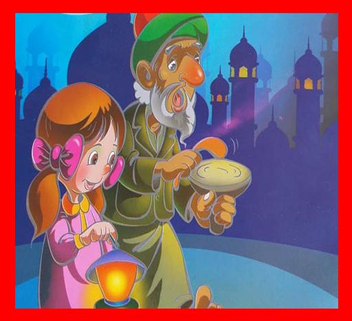 The story of fasting قصة الصيام  قصص اطفال قبل النوم