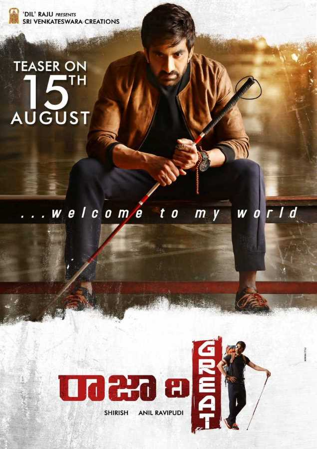 Raja The Great Movie Teaser
