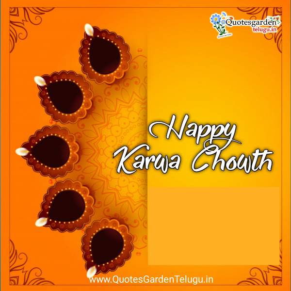 Happy-Karwa-Chauth-greeting-wishes-images-messages-free-download