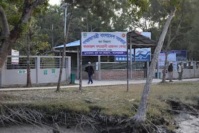 Karamjol of Sundarbans