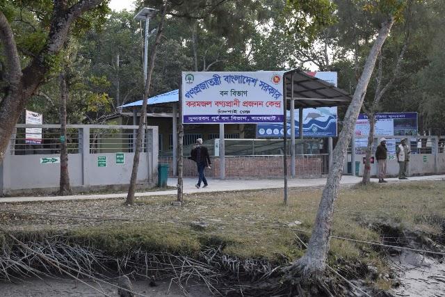 Karamjol of Sundarbans | Wildlife sanctuary