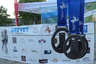"""Με ρεκόρ συμμετοχών και μεγάλη επιτυχία ολοκληρώθηκε το BREVET Καστοριάς """"Η Γυναίκα της Πίνδου"""""""