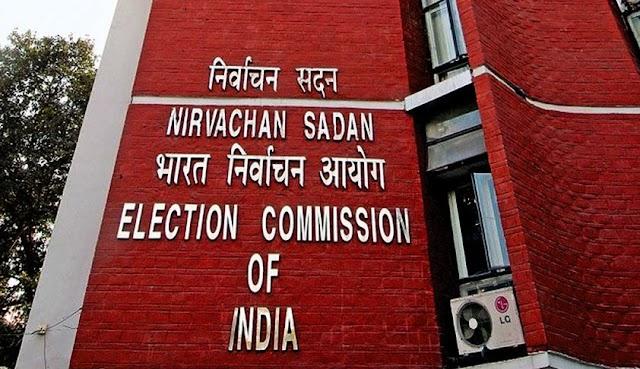 MLC चुनाव का बज गया बिगुल, 22 अक्टूबर को होगा दरभंगा स्नातक व शिक्षक निर्वाचन का चुनाव