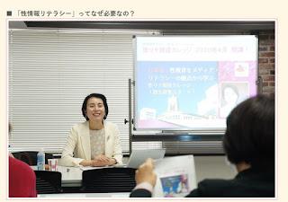 https://meiiku.com/staffblog/seilite-seminar/