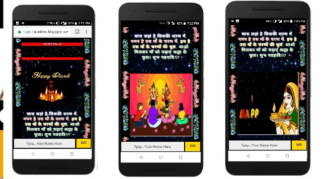Happy diwali WhatsApp viral script Free Download | Deepawali wishing fastival viral script for PHP and Blogger Free download 2018