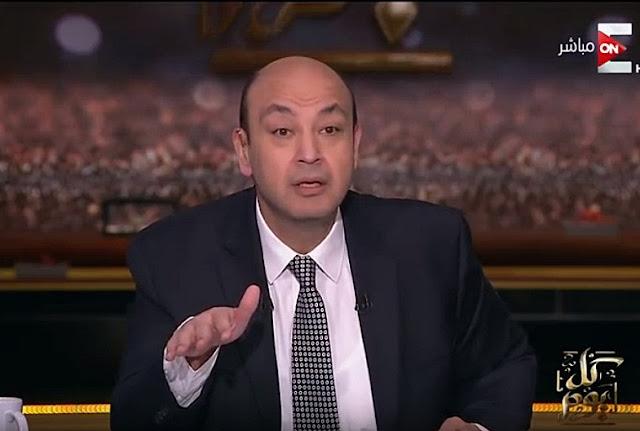 برنامج كل يوم 28-1-2018 عمرو أديب - طب الطوارىْ