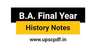 BA Final Year History Notes in Hindi