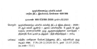 IMG_20210213_110535