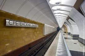 Столичное метро будет оборудовано Кафе и туалетами