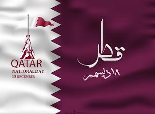 شعار اليوم الوطنى قطر 2019