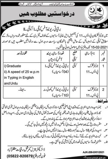 Electricity Department Jobs 2021 - Latest AJK Jobs 2021 - Azad Jammu Kashmir Jobs 2021 - Junior Clerk Jobs 2021