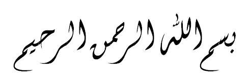 contoh kaligrafi lafal bismillah